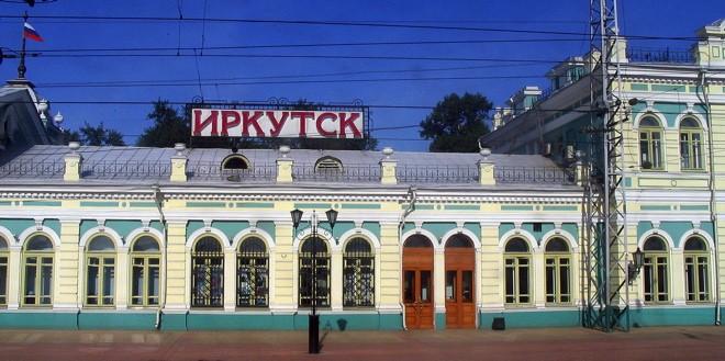 La gare de face d Irkutsk