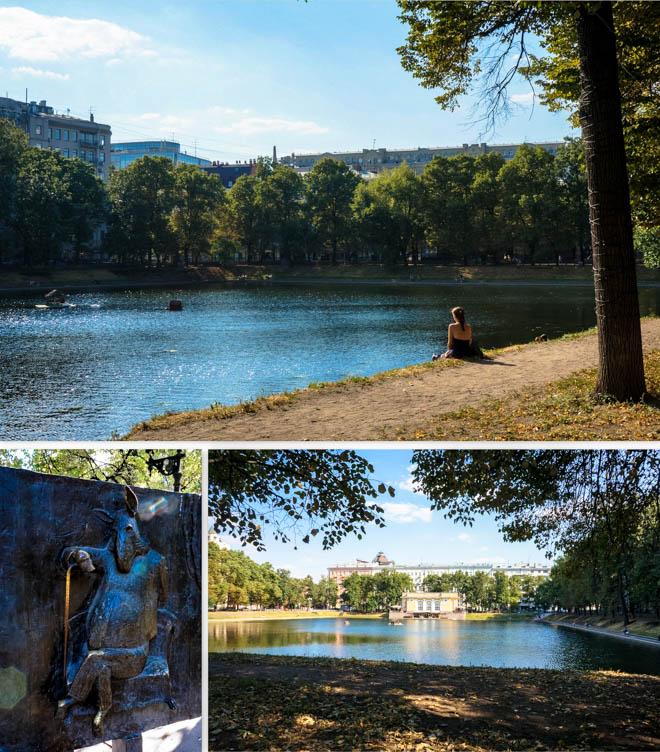 Le parc Mikhaïl Boulgakov