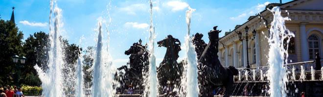 la fontaine alexandre II à moscou