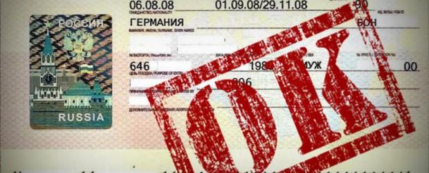 Conseils pour obtenir son visa pour la Russie