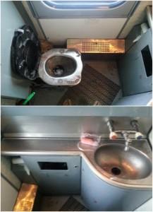 toilettes dans le transsibérien 3 eme classe