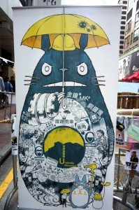 logo mouvement des parapluie hong kong