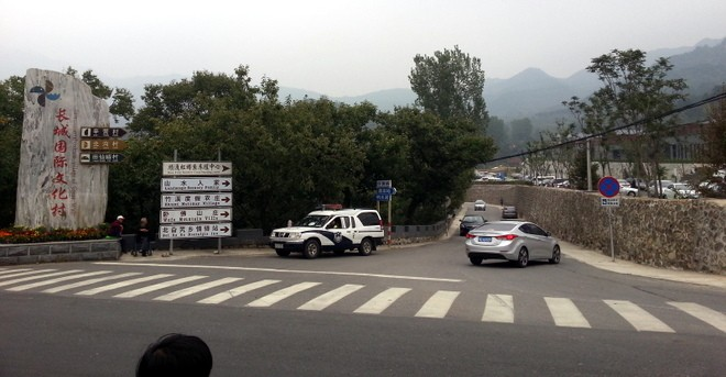 arret de bus pour partir de la muraille de chine