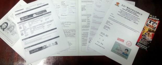 Visa Chine en Mongolie : Du faux pour de vrais papiers