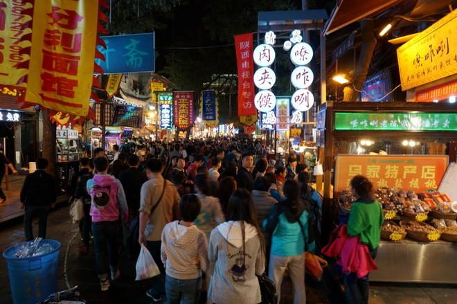 une rue du quartier musulman xian