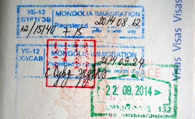 Visa Mongolie : Enregistrement et extension