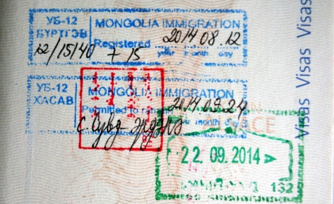 Visa Mongolie : Enregistrement et extension