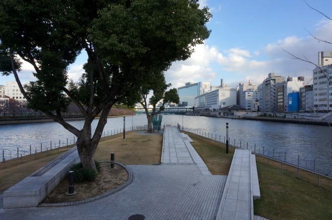 Nakanoshima île Osaka