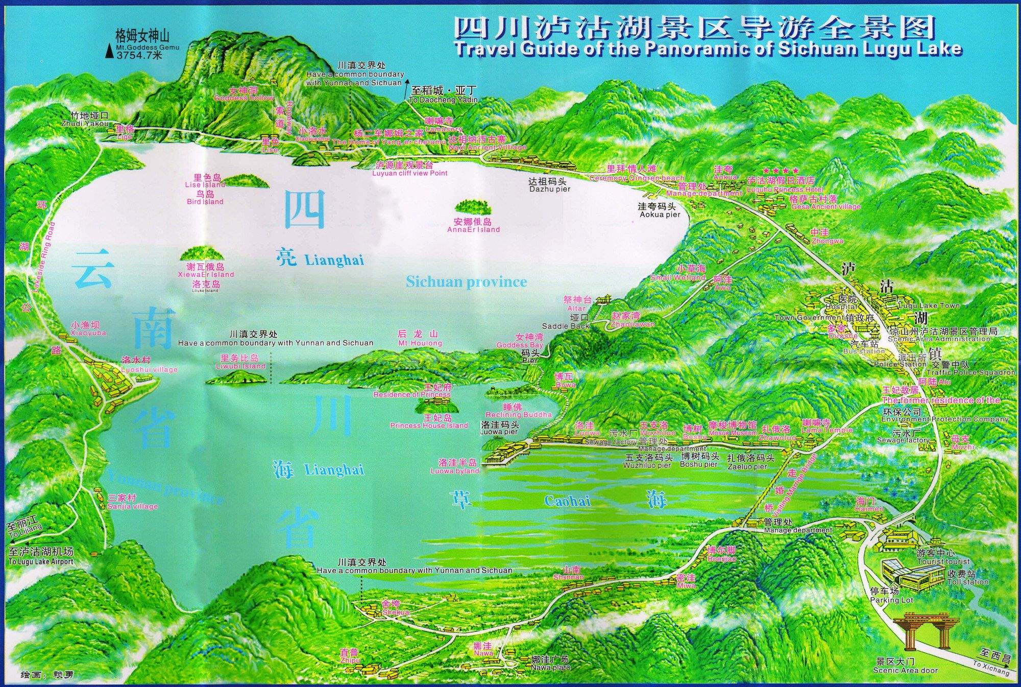 carte lac lugu en chine