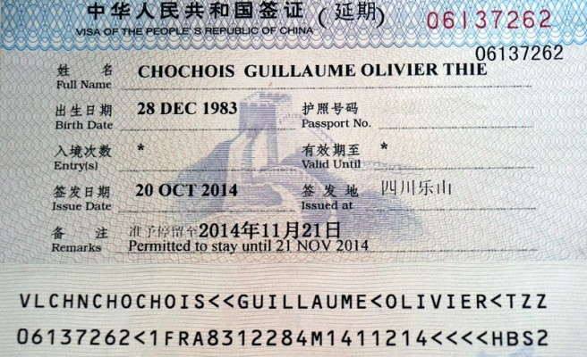 Extension du visa chinois en Chine