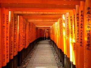 fushimi inara taisha japon pas cher