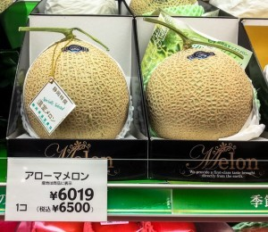 japon pas cher fruits