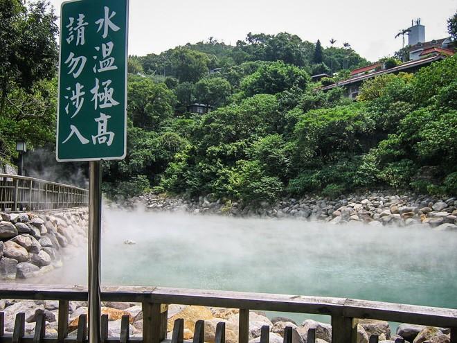 Source d'eau chaude Taiwan