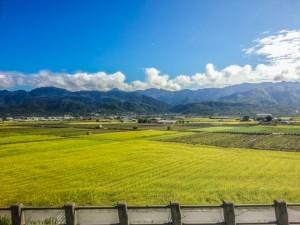 les paysages de taiwan